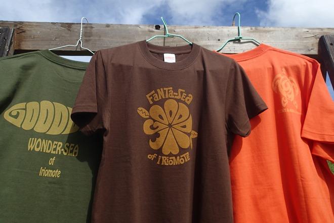 Tシャツ発売です。