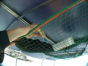 ボートに網棚