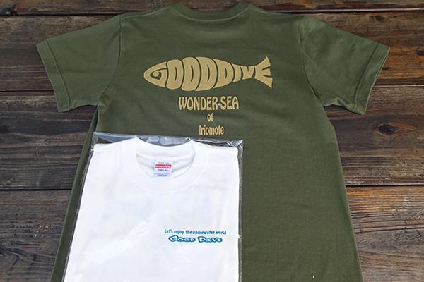 魚 WONDER-SEA