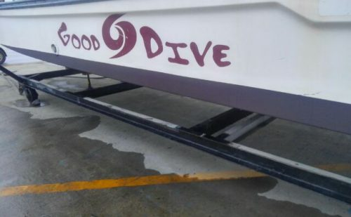 西表のダイビングボート